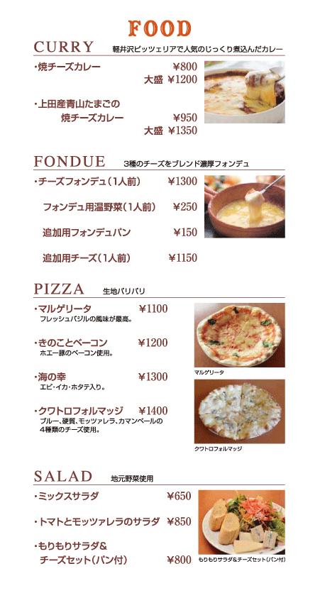 cafe_menu01