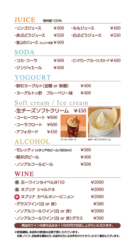 cafe_menu03