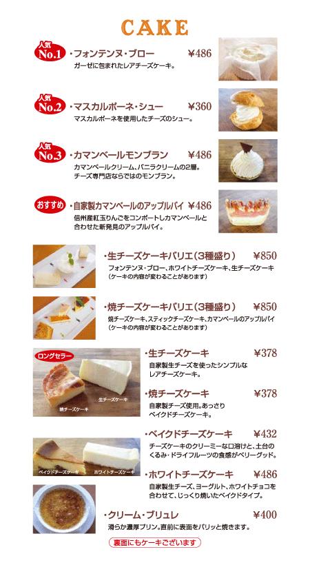 cafe_menu04