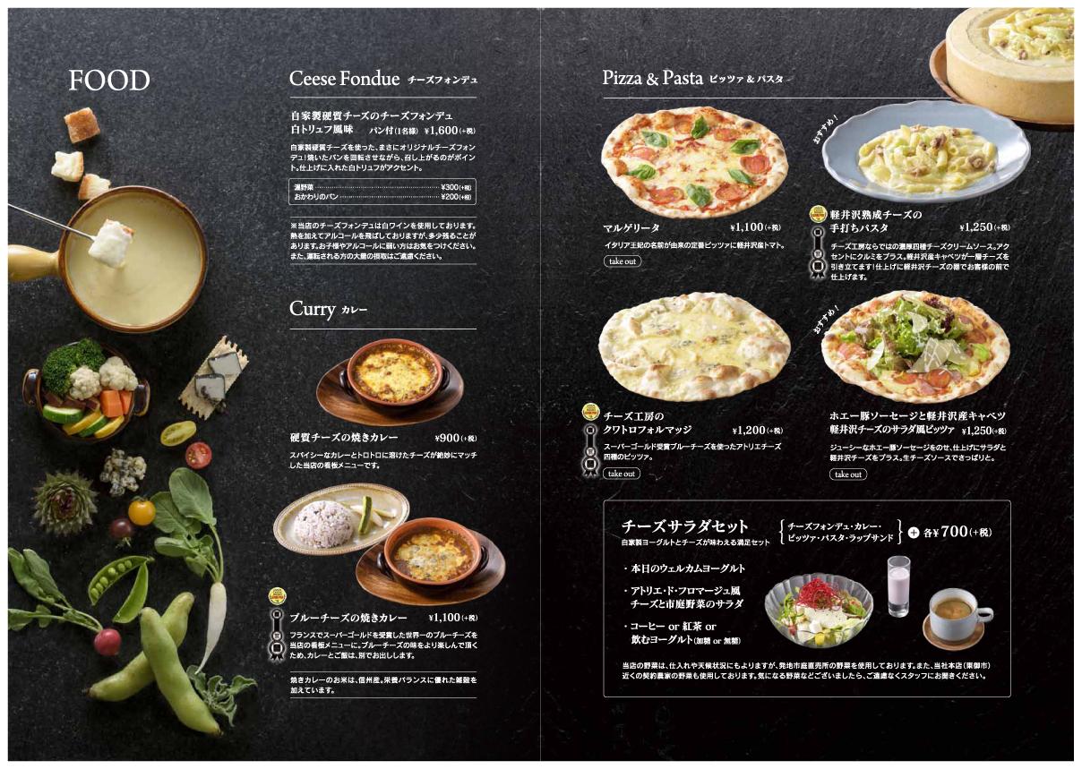 menu1_s