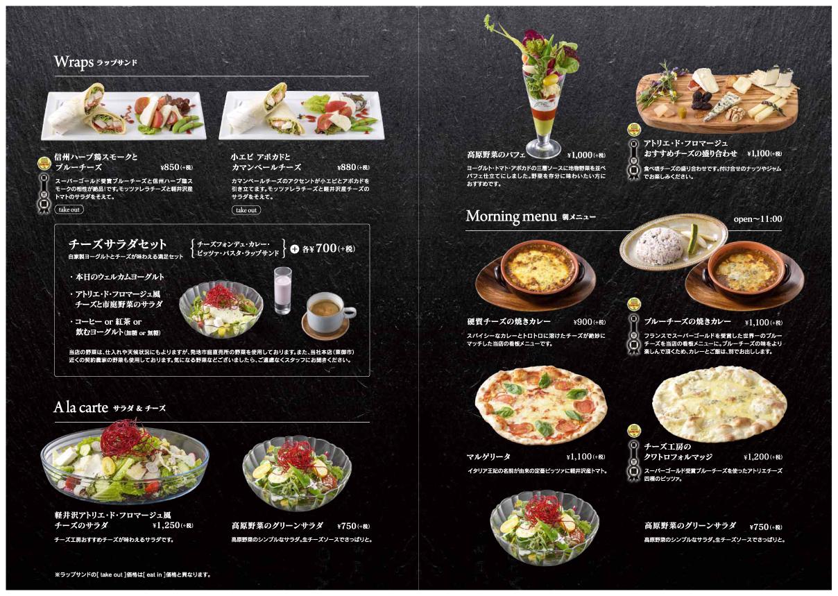 menu2_s